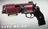 Hand Cannon